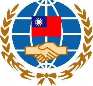 中華民國僑務委員會
